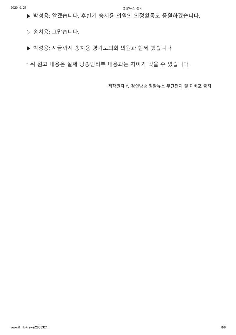 0b2b8dc3-d244-4649-bb4e-9a2be6abf1e1.pdf-0008.jpg